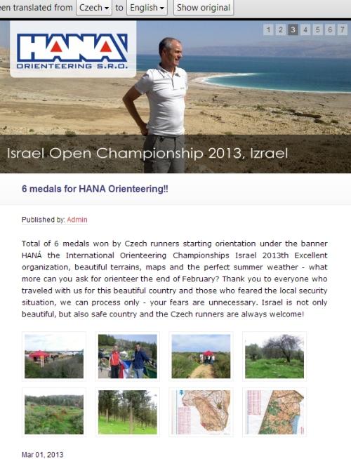 Hana Orienteering in Israel