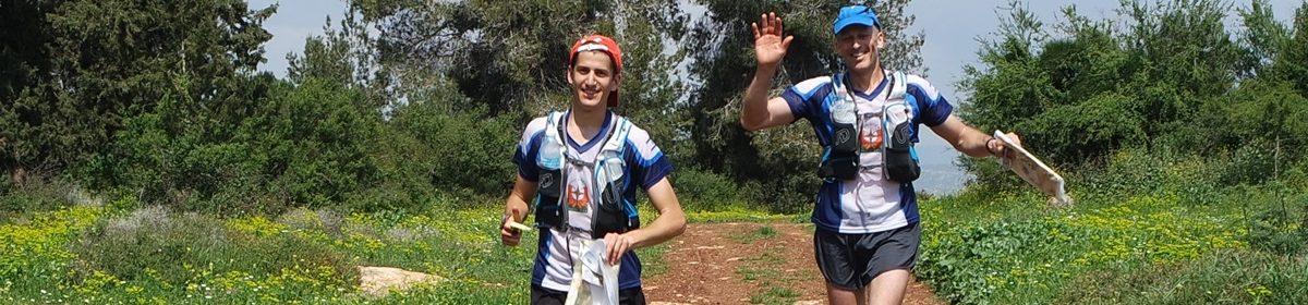 Israel Orienteering